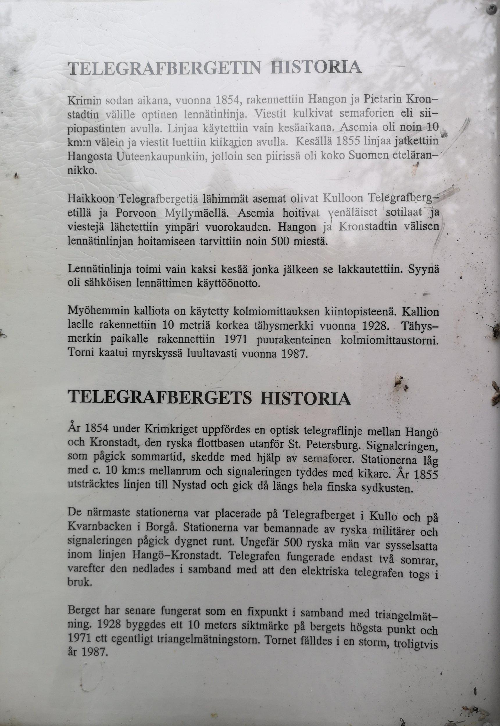 Miniloma Haikon kartanossa, osa 2, kylpylää ja maisemia